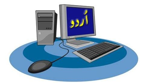 Essay role of computer in education